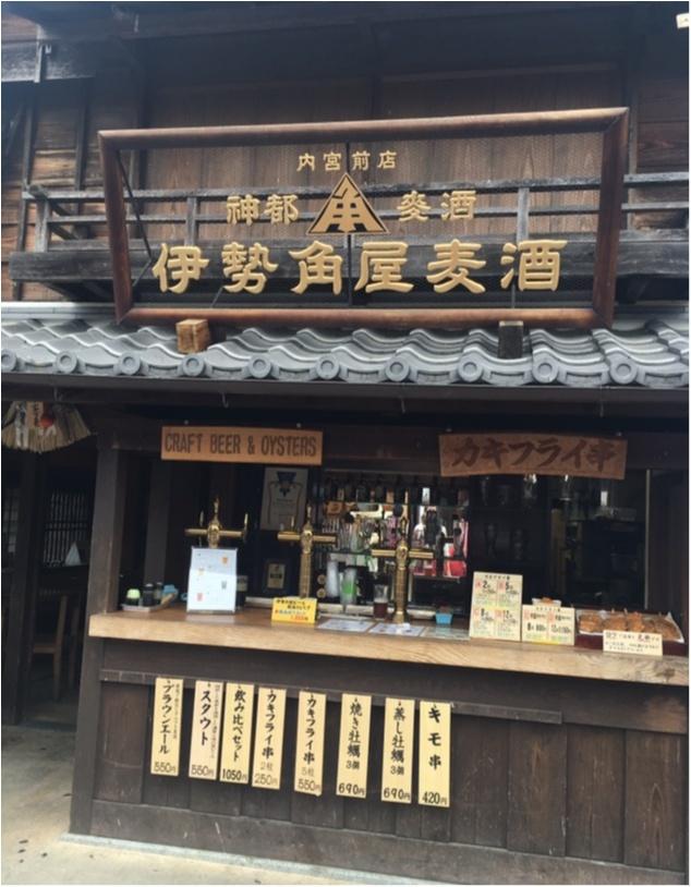 【夏季限定★赤福氷知ってる?】伊勢神宮のおかげ横丁で食べ歩き♡_5