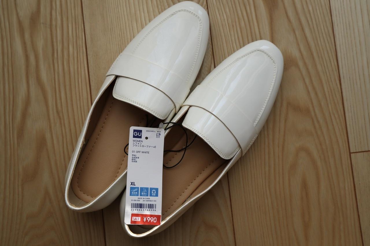 《売り切れ前にゲットしたい❤️》【GU】¥990白ローファーが使える!☻_2