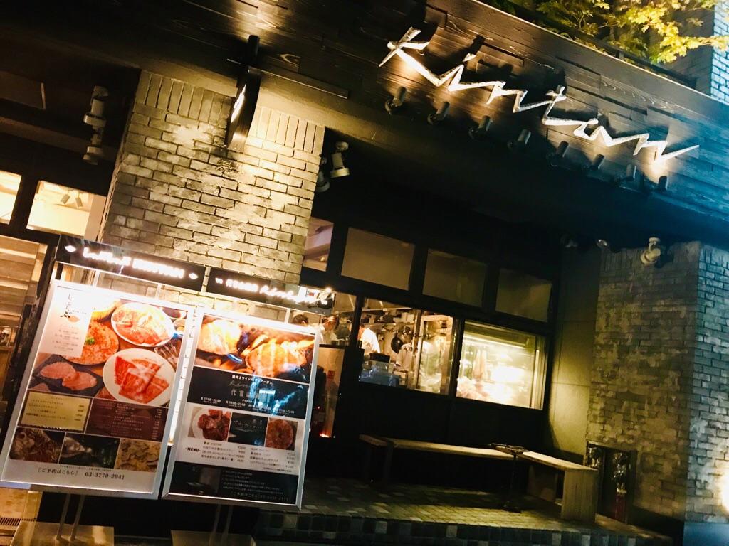 【恵比寿】ユッケが絶品!いつもより贅沢するなら大人の焼肉レストラン《kintan》へ♡_6
