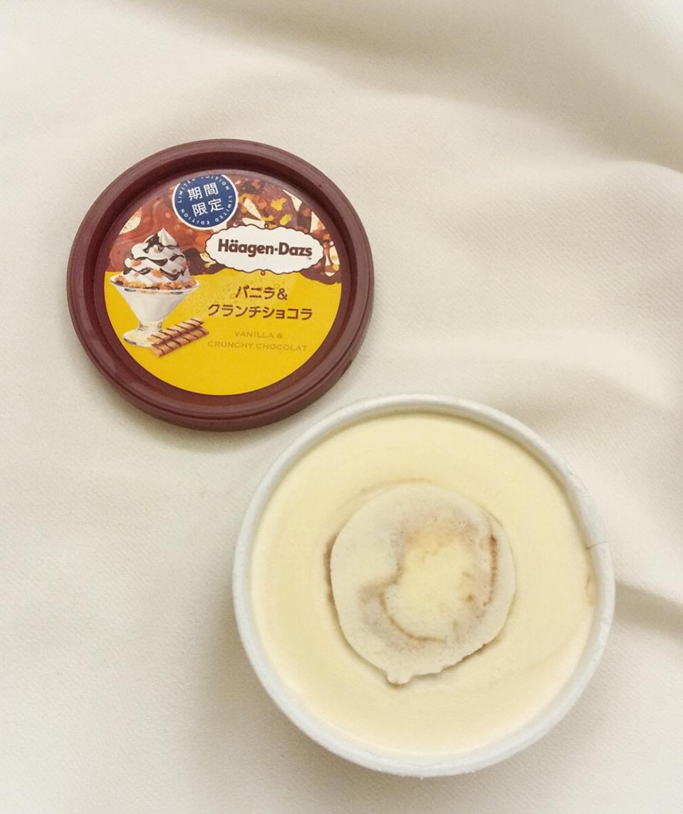 【おすすめアイス】パフェのようなハーゲンダッツ新作のチョコた~っぷりアイスが見逃せない!_2