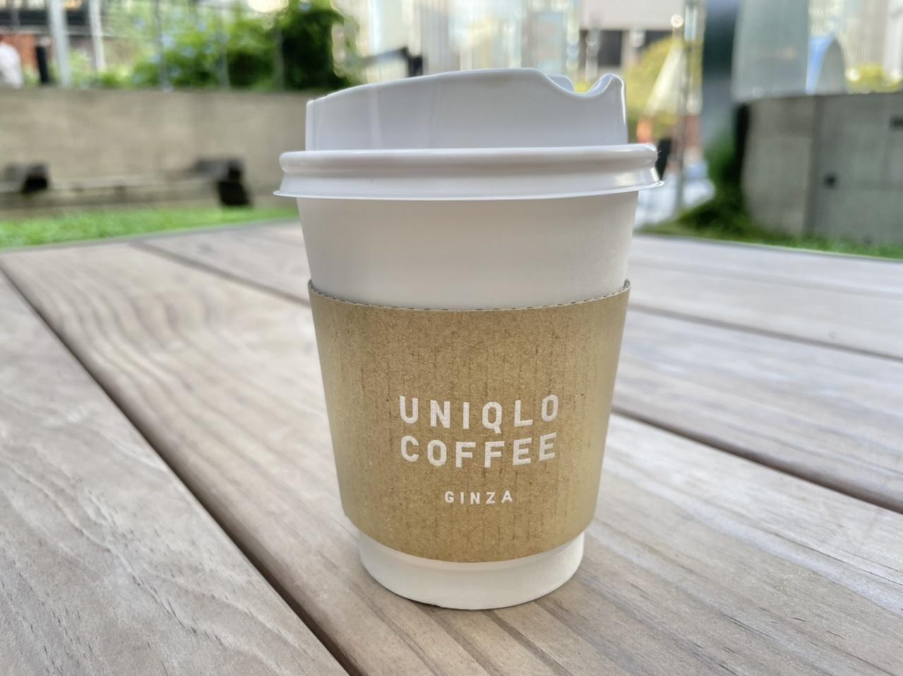 ユニクロコーヒーのオリジナルブレンドコーヒー
