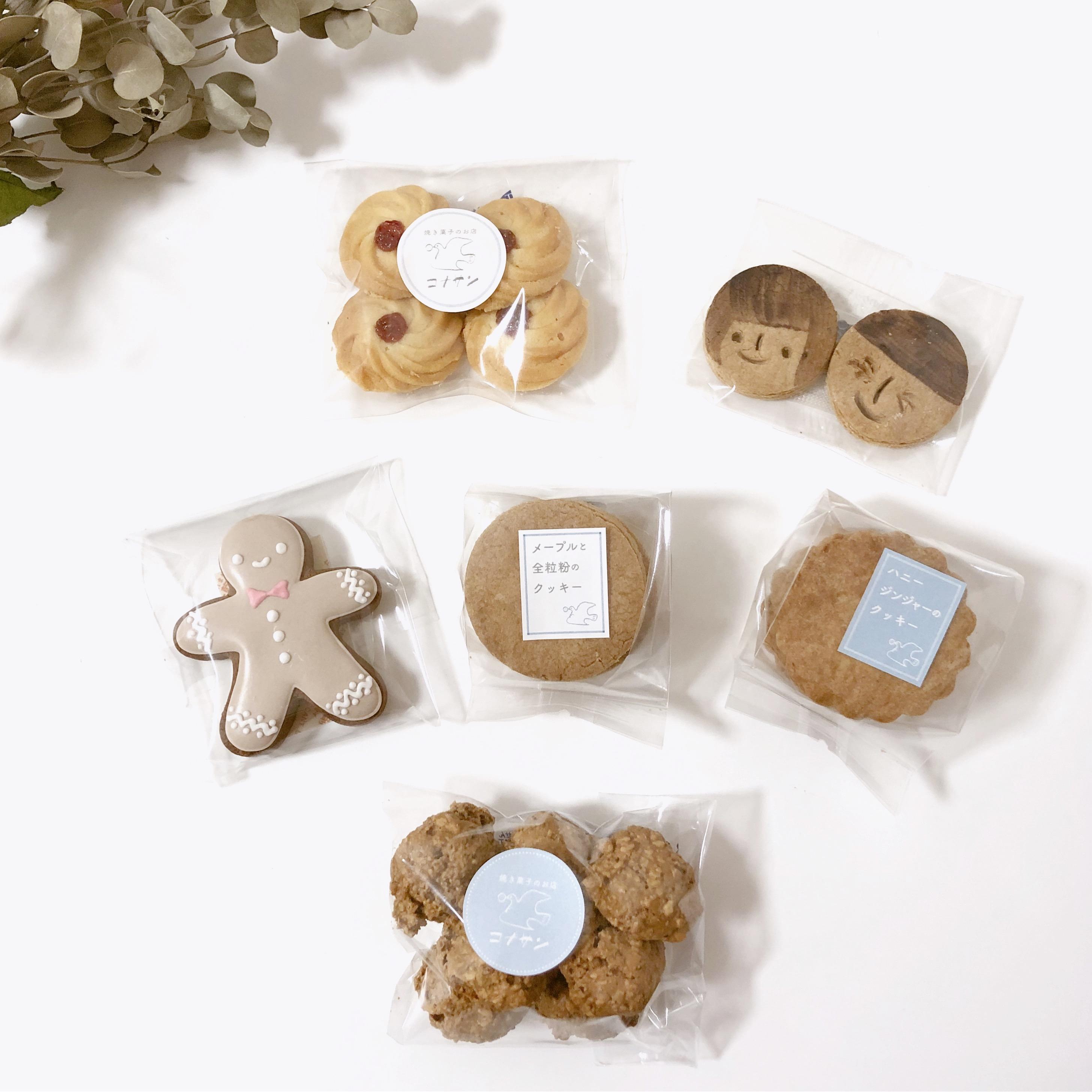 小さな焼き菓子屋さん 『 コナサン 』の素朴で優しいクッキーにほっこり♡ _7
