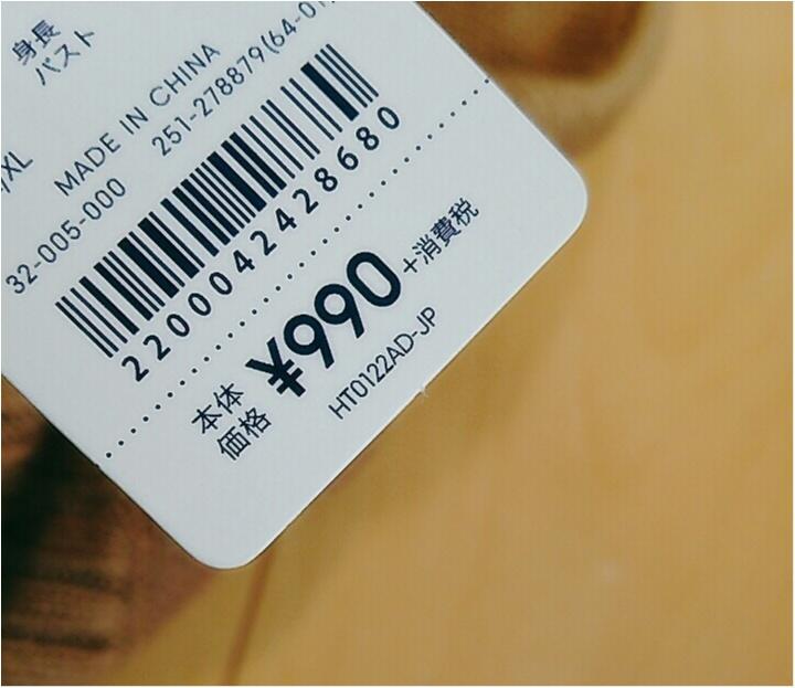 可愛くて使える!!【GU】2016冬*990円ニット!(443 まゆ_9