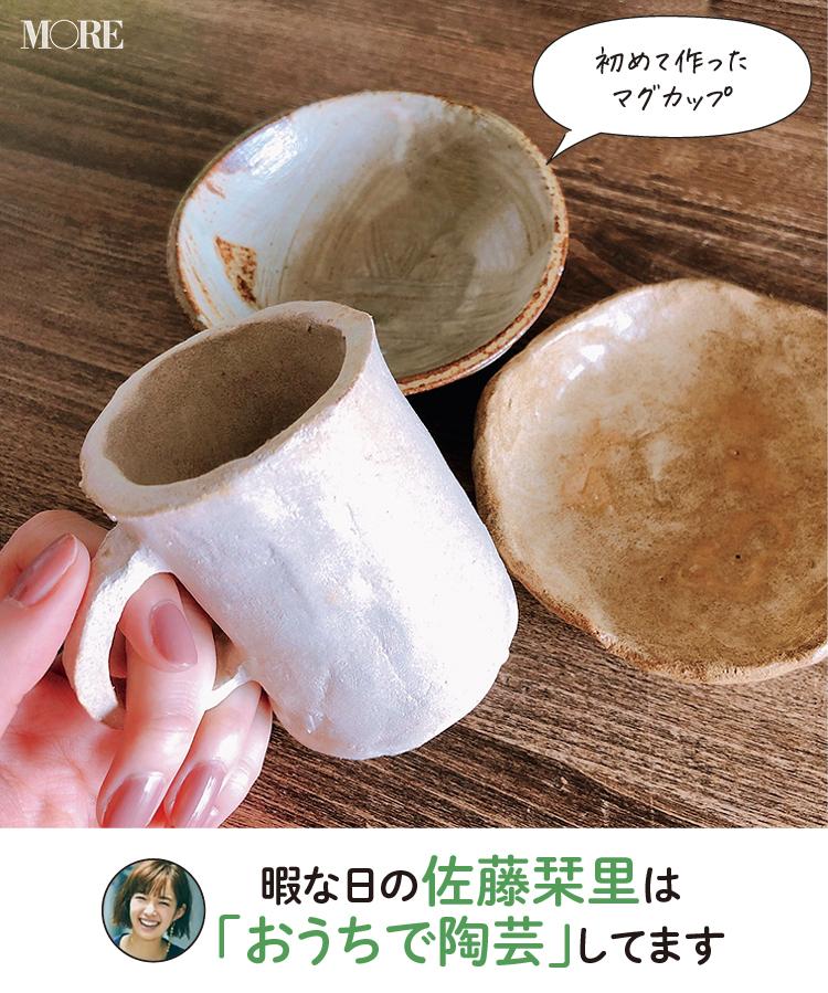 佐藤栞里の陶芸
