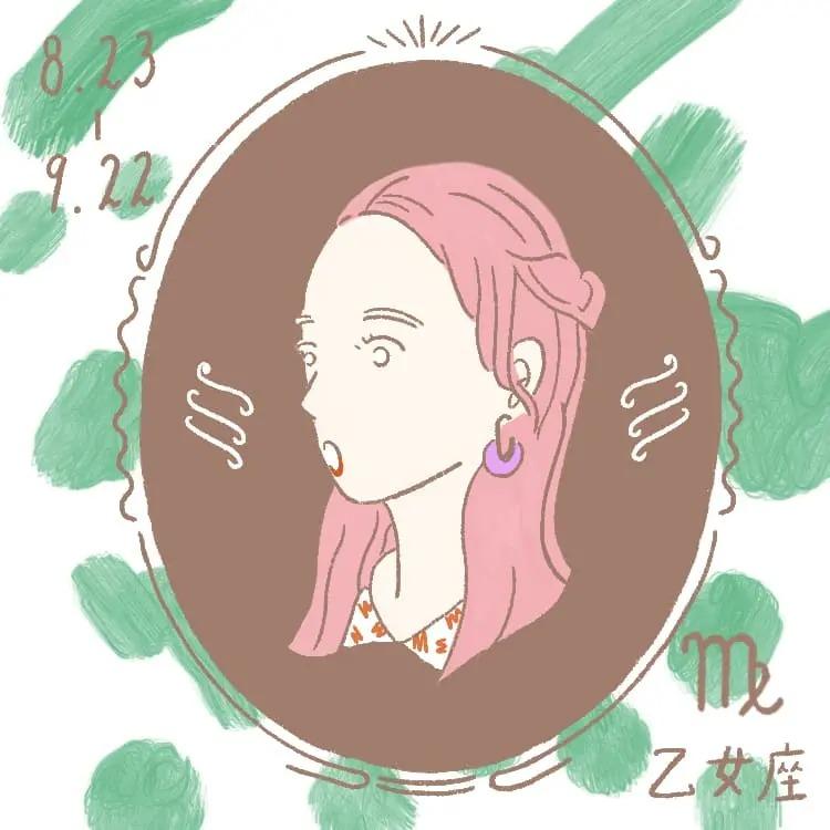 12星座占い<10/28~11/26>| MORE HAPPY☆占い PhotoGallery_2_6