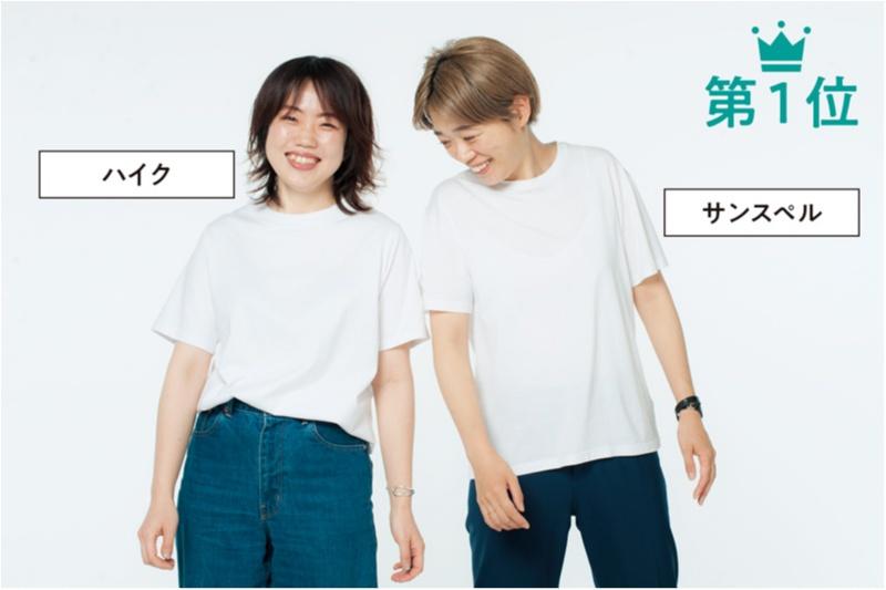 ハイク,サンスペル,ブランド,高野麻子,辻村真理