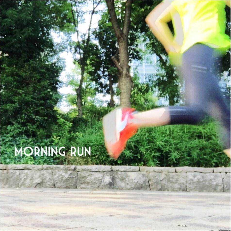 朝ランに朝トレ…朝活のすすめ☆_2