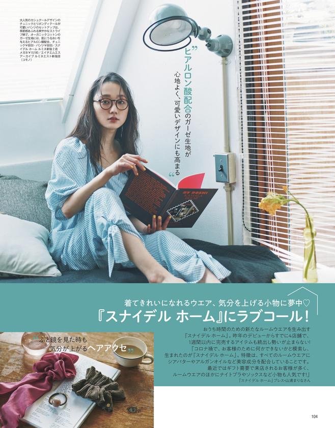 おうち大好きBOOK(2)