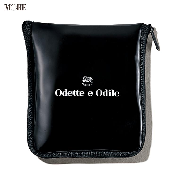 発売中のMORE12月号、付録はエコバッグ!『オデット エ オディール』のシックなデザインは男女兼用OK☆_8