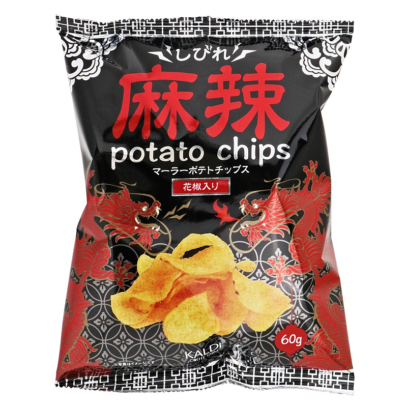 【カルディ】台湾グルメおすすめ「オリジナル しびれ麻辣ポテトチップス」