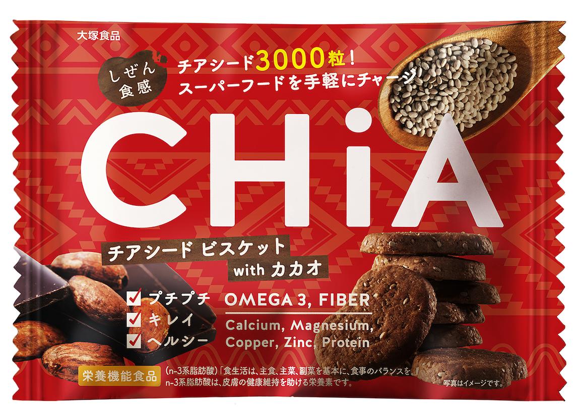 新ビスケット「しぜん食感 CHiA」でチアシードをおいしく手軽にGET♪ _1