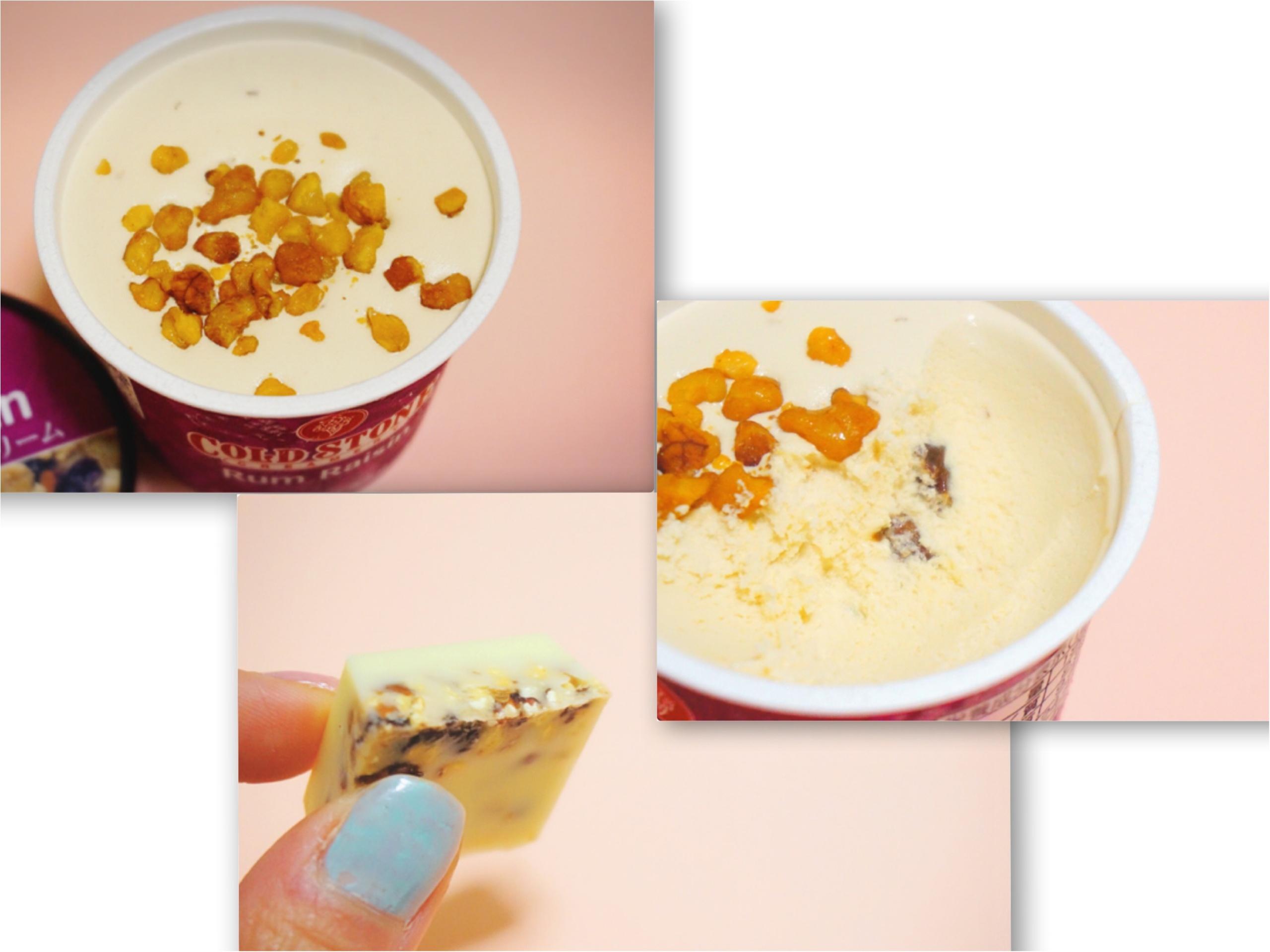 最近の【セブンイレブン限定アイス】がどれもこれもおいしすぎるっ❤️《今食べるべき冬アイス》3選!!_4