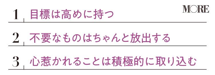 """肌乾燥、目もとのシワ対策は? 神崎さんの""""キレイ3箇条""""も【神崎恵さんの保湿Q&A③】_5"""