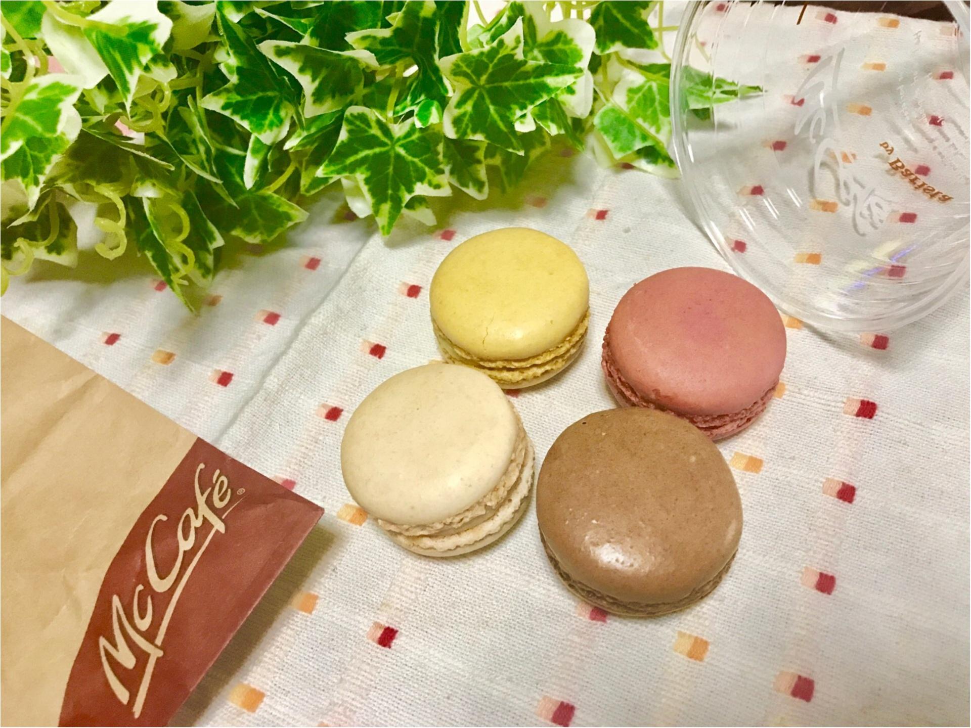 【McCafe by Barista】フランス直輸入!4種類の《マカロン》がレギュラーメニューで再登場❤︎本格マカロンがお手頃価格で食べれちゃいます♡♡_3