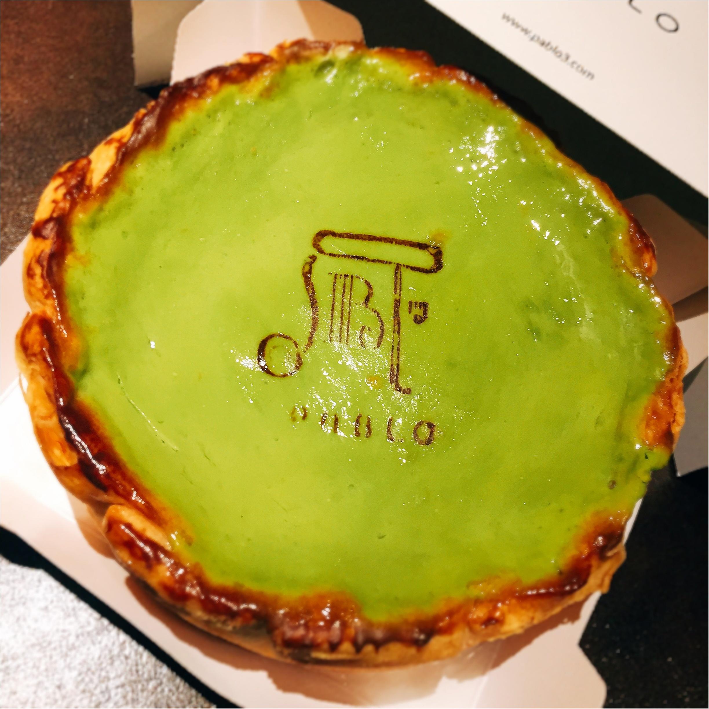もう食べた?《7/14まで》PABLOの【*宇治抹茶チーズタルト*】はまさかの○○入り...!!_1