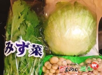 お野菜を日持ちさせる保存方法