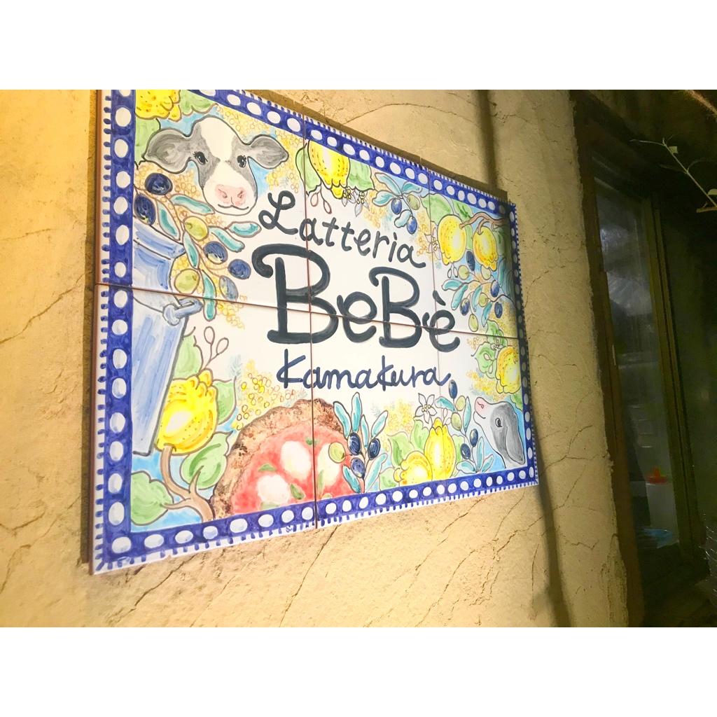 【鎌倉の超人気店調査〜チーズ編〜】チーズ工房併設の可愛い一軒家レストランを一挙レポート!_1