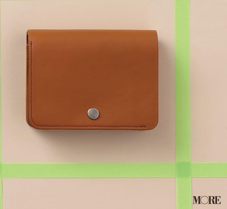 二つ折り財布特集【2020最新】 - フルラなど20代女性におすすめのブランドまとめ_26