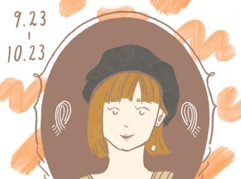 12星座占い<6/27~7/27>  MORE HAPPY☆占い【天秤座〜魚座】 PhotoGallery