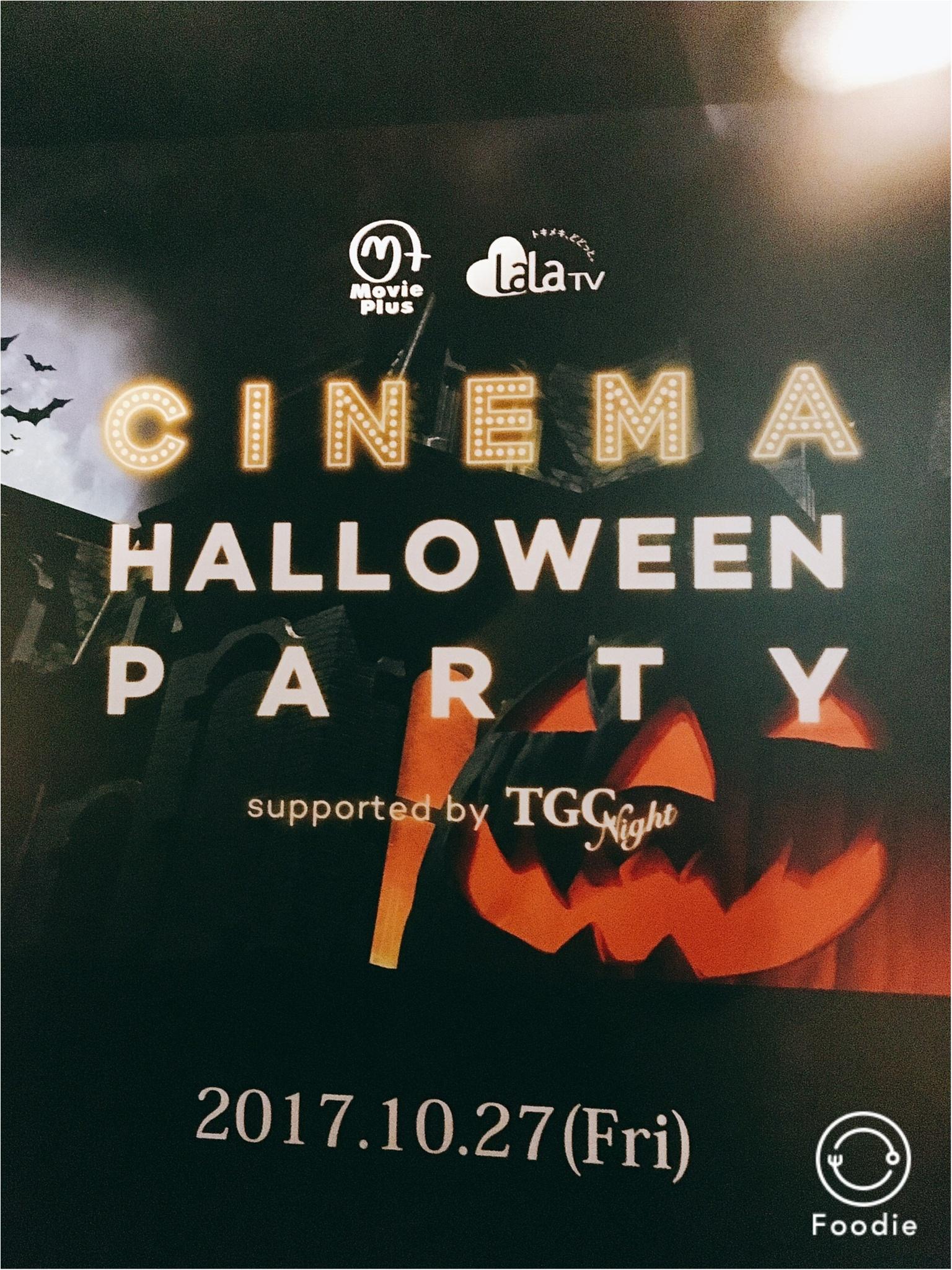 恵比寿にて【CINEMA HALLOWEEN PARTY 】produce by 東京ガールズコレクション★_2