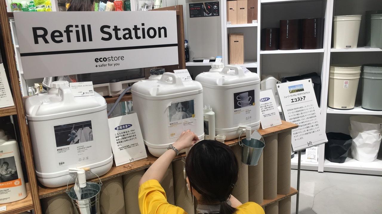 【サスティナブル】洗剤は詰め替える時代へ。《eco store》ではじめるサスティナブルな暮らし。_1