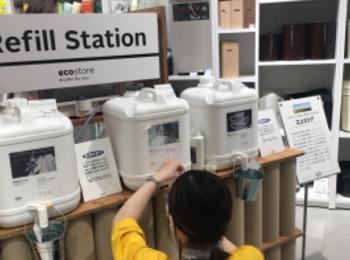 【サスティナブル】洗剤は詰め替える時代へ。《eco store》ではじめるサスティナブルな暮らし。