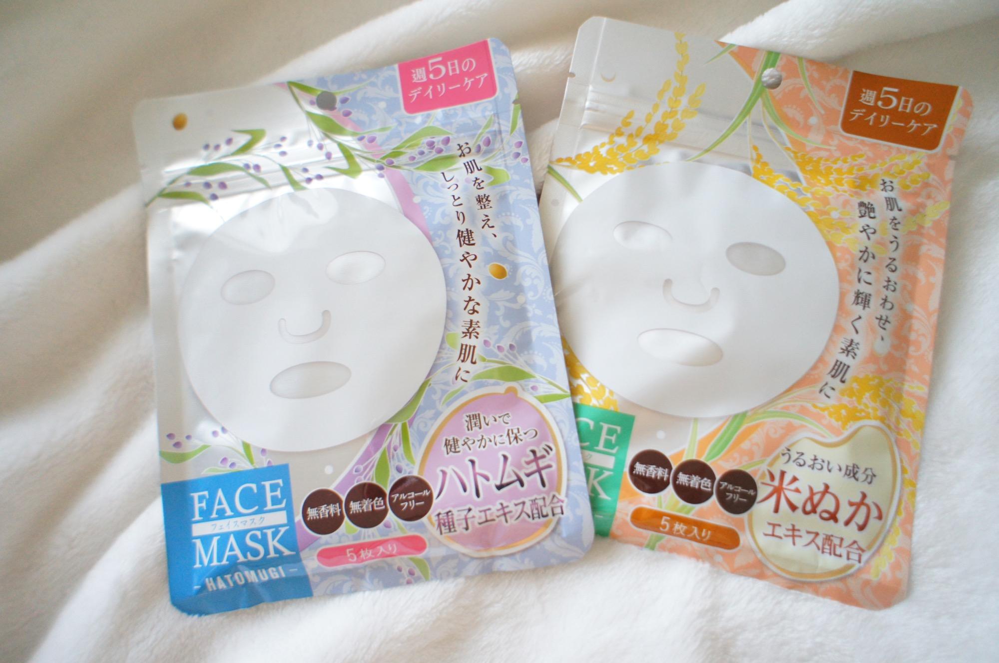《まさかの1枚¥20?!❤️》【DAISO】のフェイスマスクが優秀すぎる☻_1