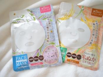 《まさかの1枚¥20?!❤️》【DAISO】のフェイスマスクが優秀すぎる☻
