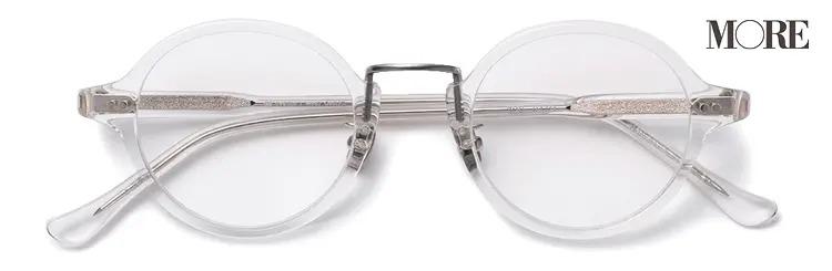 アヤメのクリアフレームメガネ