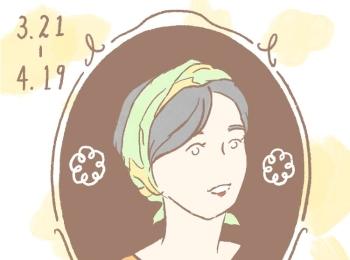 12星座占い<6/27~7/27>  MORE HAPPY☆占い【牡羊座〜乙女座】PhotoGallery