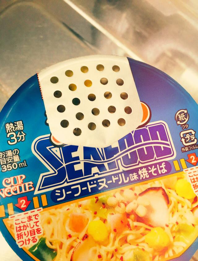 【トレンド隊】夏に食べたい汁なしカップ麺★あのカップヌードルから汁なしの新商品が!!_3