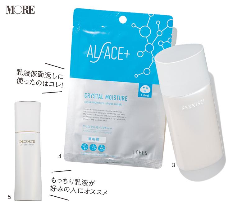 田中みな実さんがハマってる最新美容「乳液仮面返し」とは⁉ 自分史上最高のふっくら肌になれるシートマスクの使い方♡ _6