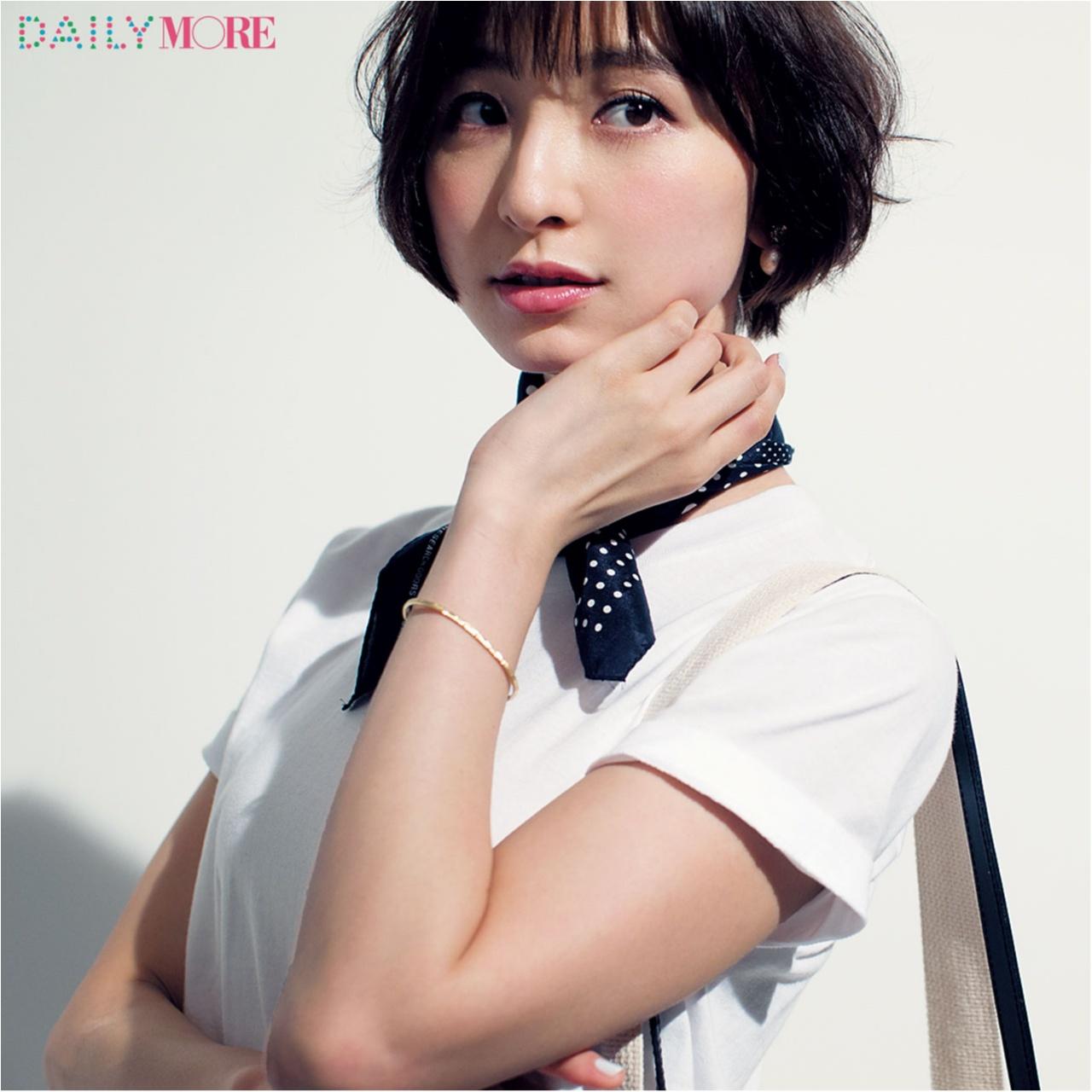 篠田麻里子がこだわる白Tシャツ講座!【ユニクロ&ヘインズのシンプルT編】_2