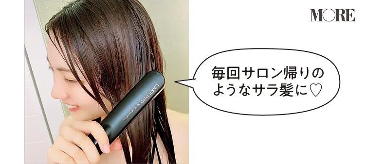 ベースメントファクトリーデザインのCARE PROを使用するfumiさん「毎回サロン帰りのようなサラ髪に」