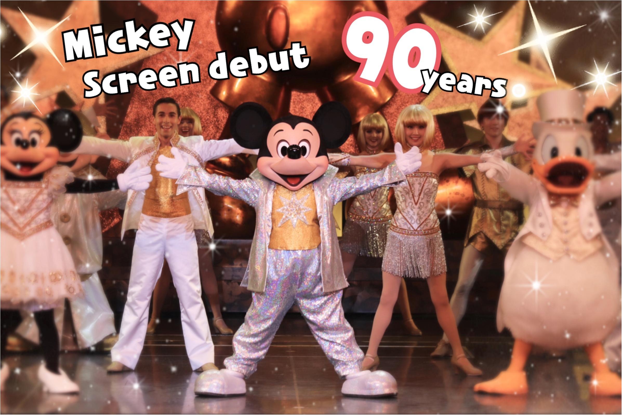 ▶︎【世界のスーパースター誕生♡祝90周年♡】お祝いムードが止まらない!!_1