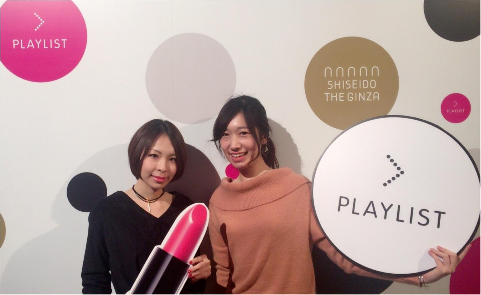 資生堂の新ブランド『プレイリスト』の魅力を体感できる特別イベントに行ってきました♫_1