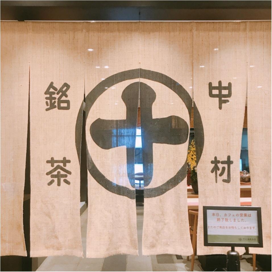 【GINZA SIX】京都発!「中村藤吉本店」でモアハピ女子会♡_1