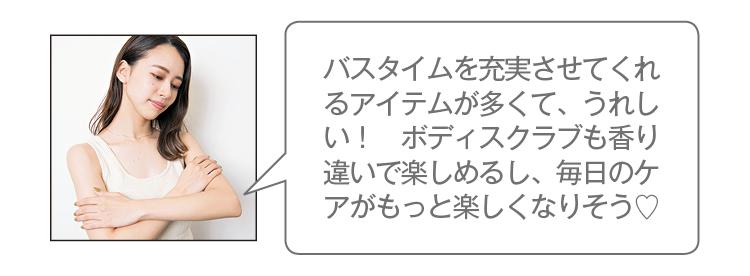 『ポール & ジョー』『ロクシタン』『サボン』のアドベントカレンダー型コフレが超豪華‼ 合計24種類もの大ボリューム♡【クリスマスコフレ2019】_6