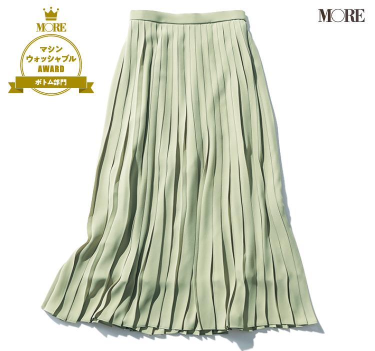 『ユニクロ』の洗えるプリーツスカート