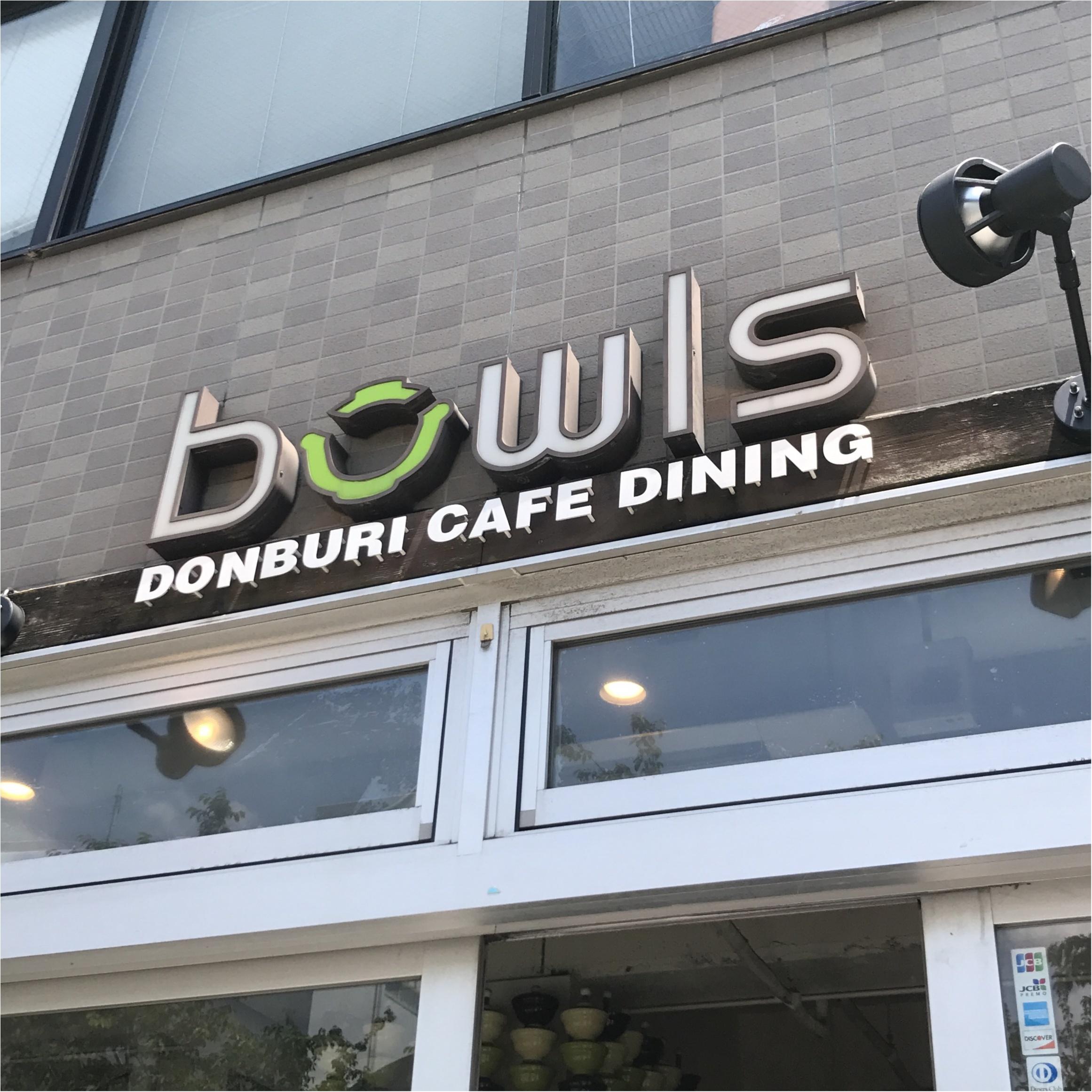 【鎌倉グルメ】ランチに迷ったらココ♡ どんぶりカフェ「鎌倉bowls(ボウルズ)」_3
