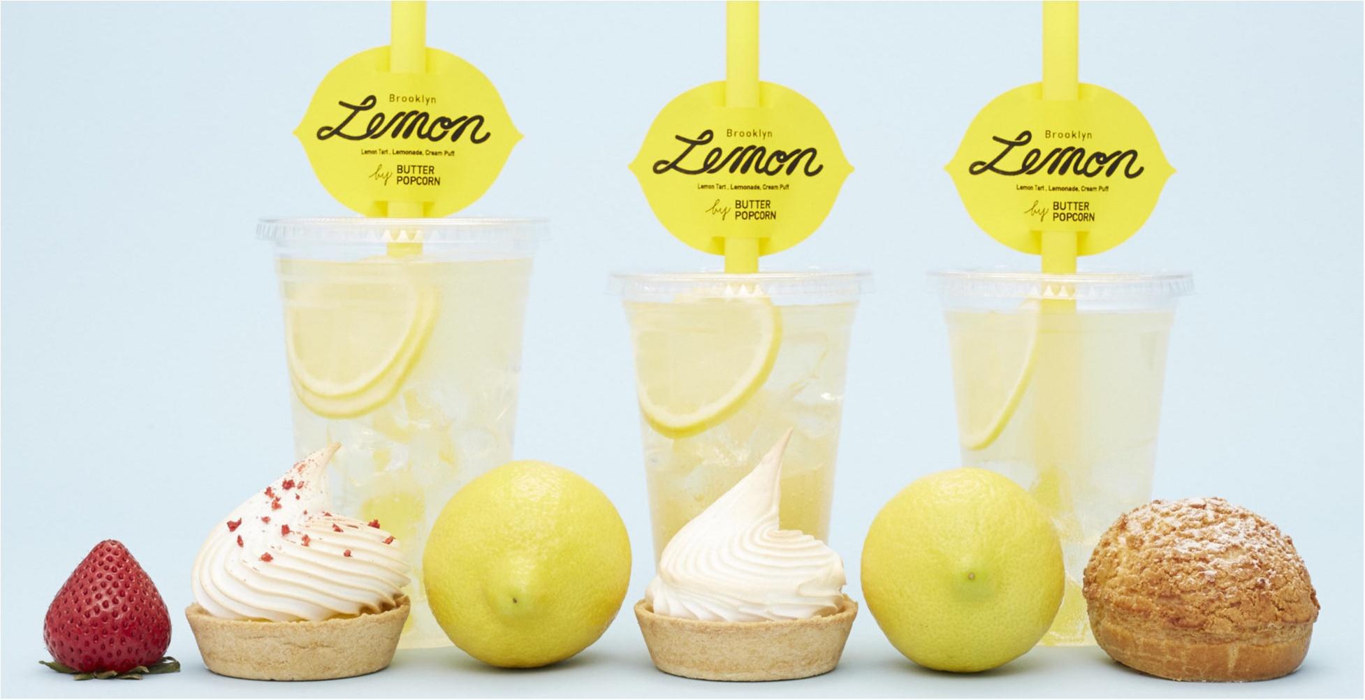 第一弾はレモン☆ 季節ごとにテーマが変わるスイーツショップ『Brooklyn Lemon』が渋谷にオープン!_1
