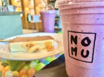 【濃厚スムージーで満足感100%】healthy &beautyにカフェを楽しみたいならココ!