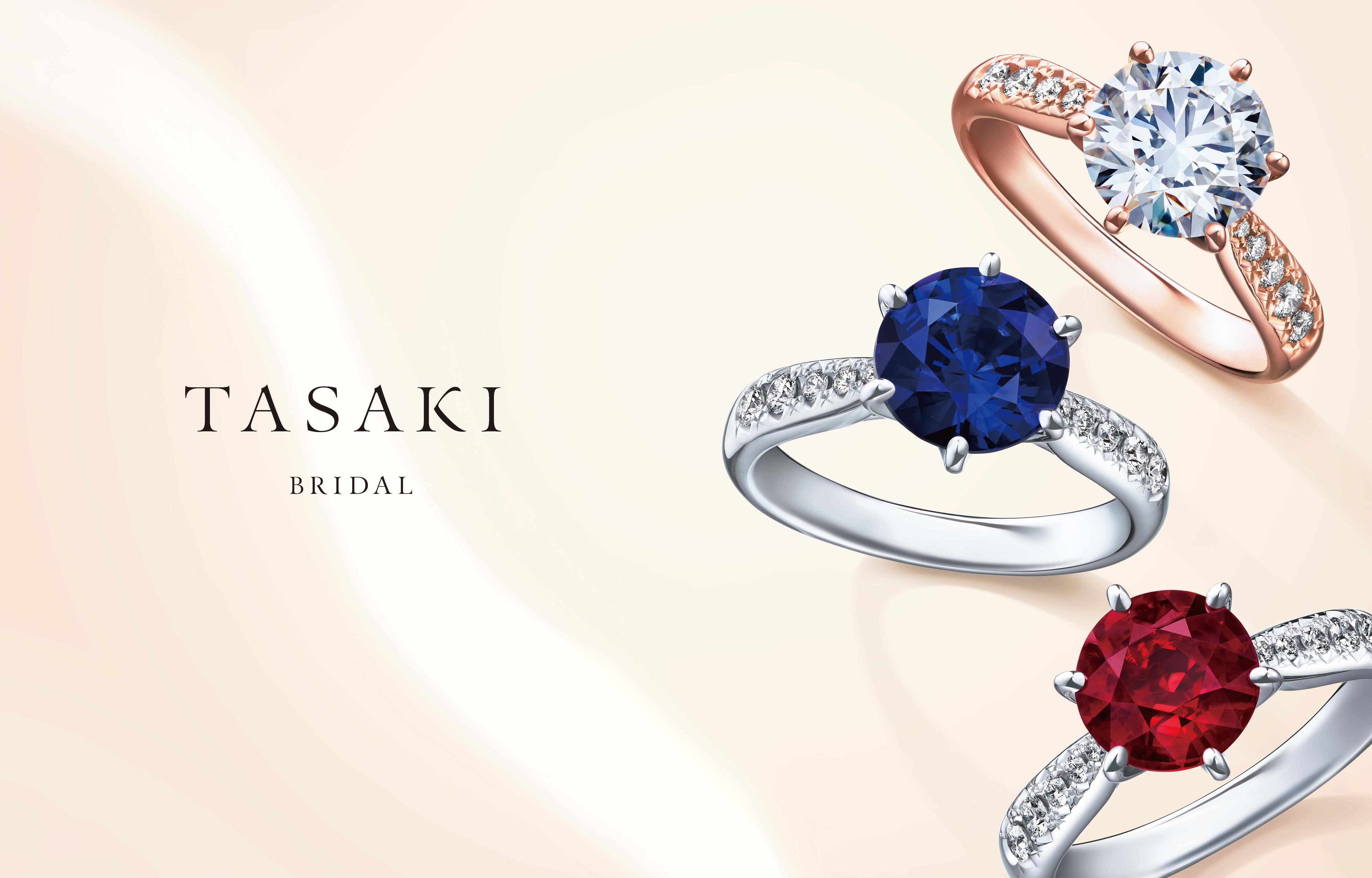 TASAKI銀座店限定のソリティアパヴェリング