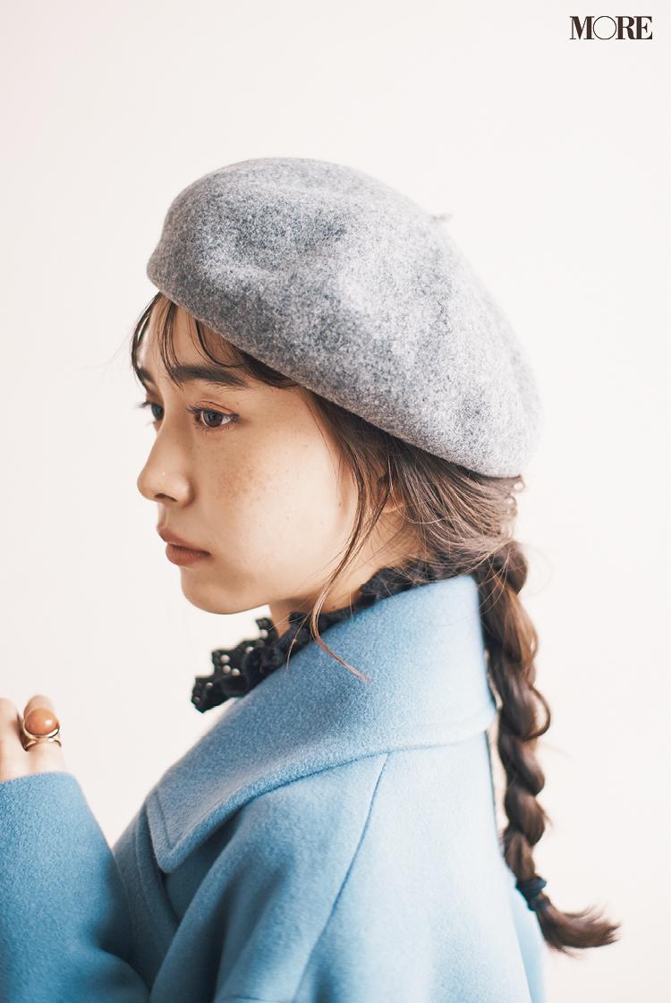 ベレー帽を小顔に見えるようにかぶった井桁弘恵