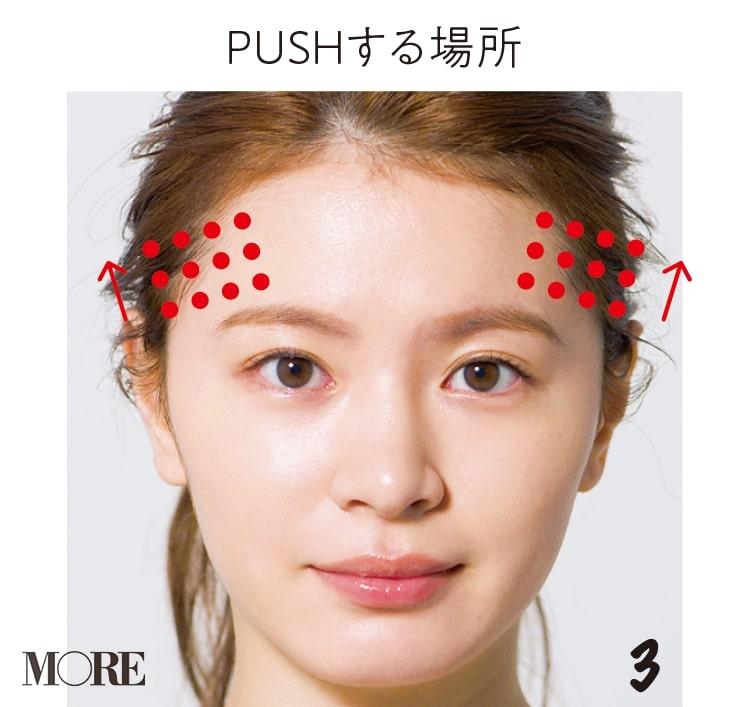 小顔マッサージ特集 - すぐにできる! むくみやたるみを解消してすっきり小顔を手に入れる方法_16