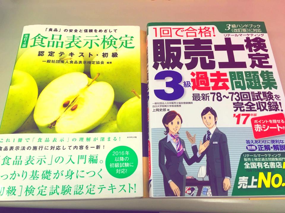オススメCafe【火曜サプライズで紹介】東京の都会でも緑に癒されて〜_1