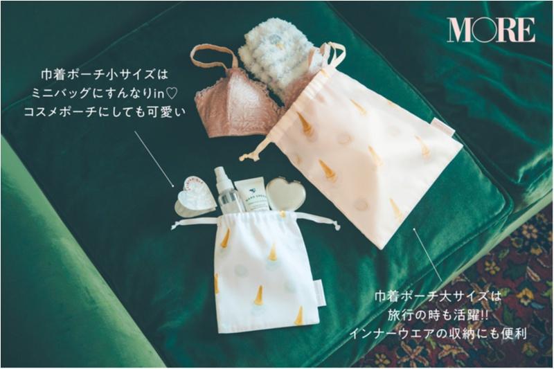 11月28日発売! MORE1月号の付録は『ジェラート ピケ』の卓上カレンダー&アイスクリーム柄巾着ポーチ2個セット♡_3