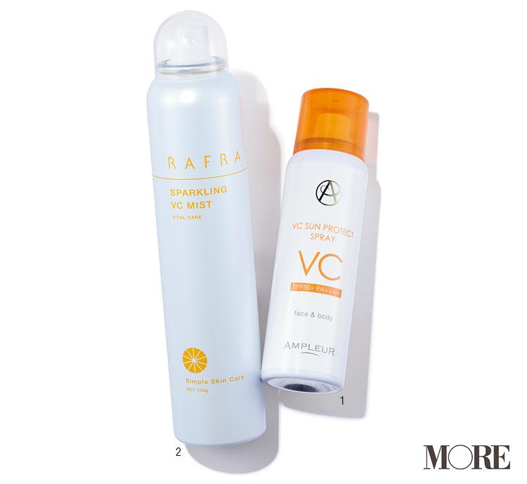 メラニンの生成抑制も、日焼け対策も「ビタミンC」で! 手軽で効果的な「飲むビタC」と&「スプレータイプのビタC」アイテムに注目♡_1