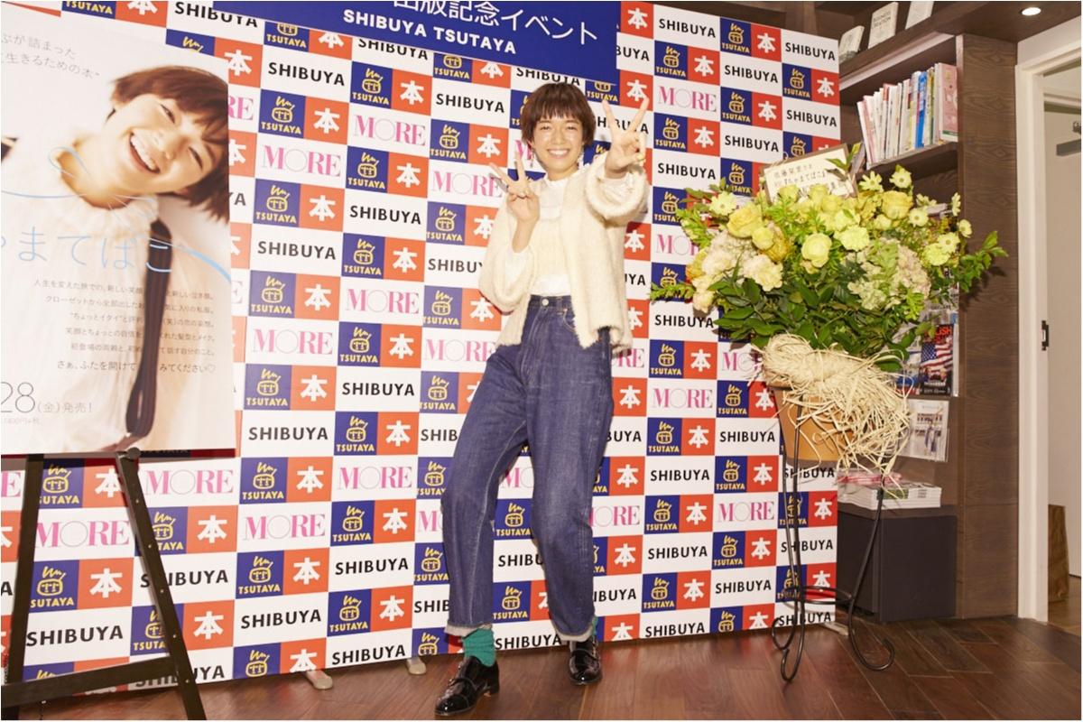 【人生初! 大感動!】佐藤栞里『ちゃまてばこ』発売記念イベント、ありがとうございました!!_3