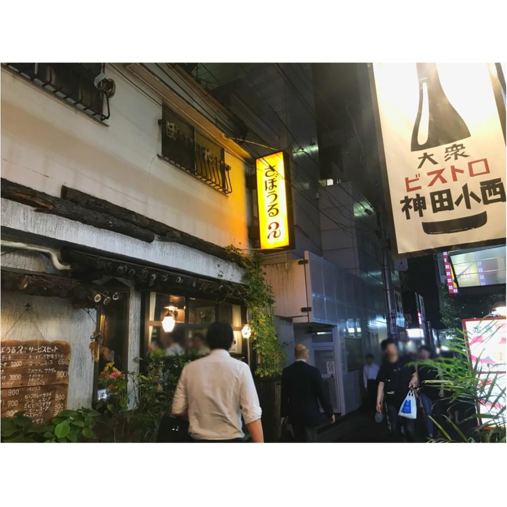 おすすめの喫茶店・カフェ特集 - 東京のレトロな喫茶店4選など、全国のフォトジェニックなカフェまとめ_10